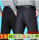 爸爸褲子春秋季男裝冬季厚款西褲寬鬆中老年人男士休閒褲中年男褲 名購居家