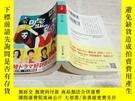 二手書博民逛書店罕見四つの噓(四個謊言)Y200392