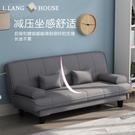 沙發北歐可折疊沙發床兩用坐臥客廳單人多功能沙發床小戶型經濟型雙人 現貨快出YJT