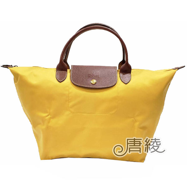 【LONGCHAMP】摺疊短把尼龍水餃包(黃色-M號)