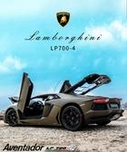 汽車模型1:18LP700限量版跑車仿真合金車模汽車模型擺件-『美人季』