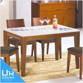 南洋風可莉雅柚木色石面餐桌(18I20/A471-03)
