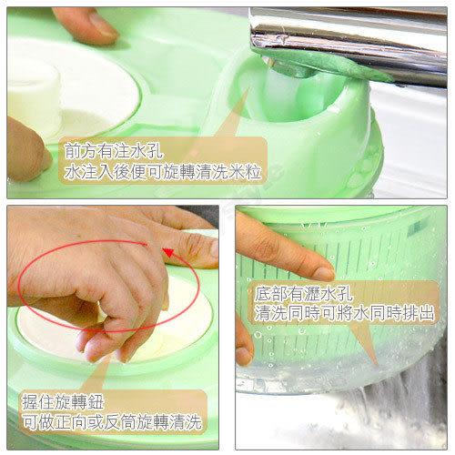 蔬果洗米器 生活采家 離心力旋轉 果菜沙拉瀝水#16002