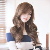 假髮 整頂假髮 魅絲黛兒柔媚大波浪偏分假發女長卷發蓬松自然網紅可愛整頂假發套 YSDJ425