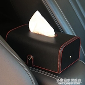 車內紙巾盒座式扶手箱椅背掛式皮車載抽紙盒高檔汽車用品加高固定 名購新品