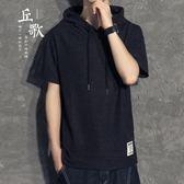 男裝夏季日系連帽短袖t恤男 潮流寬鬆學生