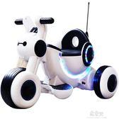 兒童電動車 三輪車可坐人寶寶童車電瓶玩具車 嬰兒兒童電動摩托車igo     易家樂