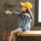 女童牛仔外套秋冬韓版連帽時尚夾克洋氣開衫外套【奈良優品】