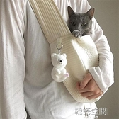 貓包外出便攜寵物貓咪狗狗背包斜挎裝貓的小型犬帆布包包單肩貓袋