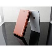 Moxie X-Shell 360° iPhone X / 摩新360度旋轉iPhone X 防電磁波手機套 真皮皮套 經典棕