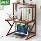木馬人桌面上書架子置物簡易小型書櫃兒童辦公室學生宿舍收納簡約【快速出貨】