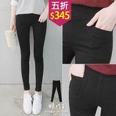 【五折價$345】糖罐子造型口袋素面縮腰長褲→黑 預購(S-XL)【KK6108】