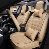 (一件免運)夏季汽車座套坐墊全包圍專車專用四季通用皮革座椅套坐套座套XW