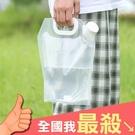 水袋 儲水袋 塑料袋 裝水袋 蓄水袋 基本3L 加龍頭 便攜水袋 折疊手提儲水袋 【R047】米菈生活館