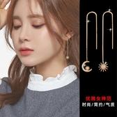 韓國顯臉瘦的耳線2020新款潮長款氣質耳環女18K玫瑰金彩金流蘇耳墜【居享優品】