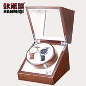 搖錶器德國進口搖錶器搖擺盒機械錶自動上鍊盒手錶上弦器晃錶器盒wy