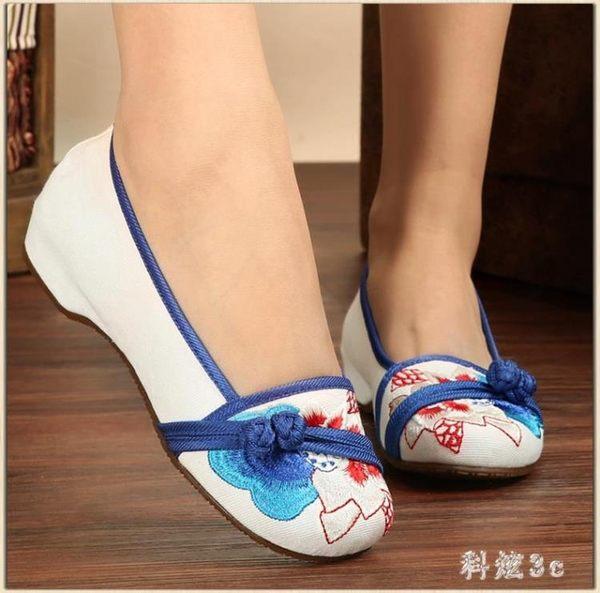 中大尺碼 新款女布鞋女鞋牛筋底坡跟增高繡花復古民族風單鞋 js24009『科炫3C』