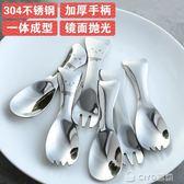 不銹鋼兒童餐具寶寶勺子叉子套裝卡通可愛便攜旅行餐具三件套      ciyo黛雅
