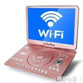 CD機 SAST/先科198D高清移動DVD播放機便攜式vcd影碟機家用evd兒童一體迷你  科技藝術館