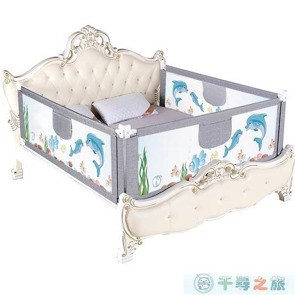 床護欄寶寶床邊圍欄2米1.8大床欄桿防摔擋板通用床圍欄現貨清倉11-3