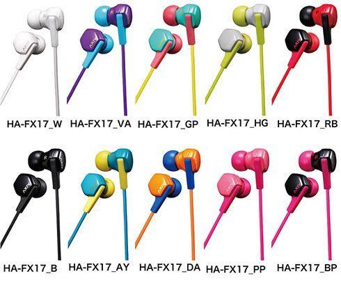 JVC HA-FX17 (附集線器) 耳掛運動式入耳式兩用耳機,公司貨保固