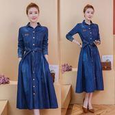 牛仔洋裝 修身長裙新款韓版中長款長袖襯衫牛仔連衣裙大擺裙