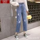 刷破直筒牛仔褲女九分2020夏季新款大碼松緊腰寬鬆高腰顯瘦老爹哈倫褲 LR20381『3C環球數位館』