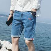 中大尺碼 薄款破洞牛仔短褲夏季男五分褲直筒修身中褲學生5分褲 BF411『男人範』