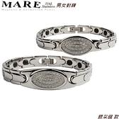 【MARE-316L白鋼】男女對鍊 系列:銀采鑽 款