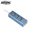 INTOPIC 廣鼎 USB 2.0鋁合金集線器 HB-27-BL