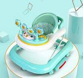嬰兒童學步車6/7-18個月男寶寶女孩幼兒手推可坐摺疊防側翻多功能 igo  薔薇時尚