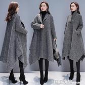 秋冬女裝新款韓版時尚顯瘦斗篷呢大衣大碼寬鬆外套風衣開衫 蘇菲小店