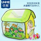 兒童游戲帳篷 室內布制小房子大男孩戶外家用墊子海洋球屋玩具 BT16307『優童屋』