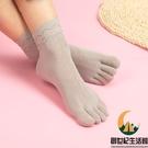 4雙裝 五指襪天鵝絨短筒薄絲襪女分腳趾透氣五趾襪絲襪【創世紀生活館】