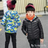 秋冬裝加厚兒童棉服輕薄男童棉上衣女童棉衣中大童棉襖寶寶棉外套 晴天時尚館