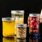 密封罐收納罐玻璃廚房透明玻璃瓶家用儲物罐子【古怪舍】