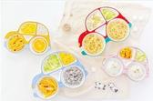 兒童餐盤餐具分格陶瓷卡通分格盤子寶寶可愛無毒早餐創意家用汽車-Ifashion