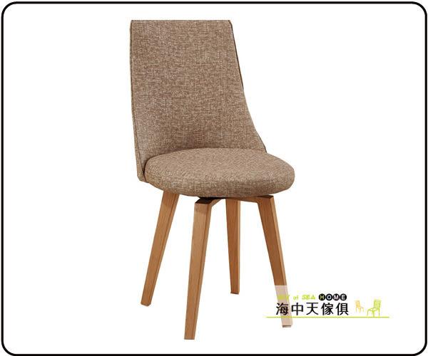 {{ 海中天休閒傢俱廣場 }} C-25 摩登時尚 餐椅系列 488-13 團圓旋轉咖啡皮餐椅