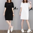 春夏季黑白色t恤女短袖棉寬鬆大碼純色中長款體恤上衣內搭打底衫 DR35475【Pink 中大尺碼】