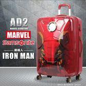 《熊熊先生》復仇者聯盟 2018超值款行李箱 Samsonite新秀麗旅行箱 鋼鐵人 飛機輪雙排輪 26吋 AD2