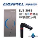 EVERPOLL 愛惠浦科技 EVB-2...