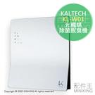 日本代購 空運 KALTECH KL-W01 光觸媒 除菌脫臭機 空氣清淨機 除臭 消臭 4坪 壁掛式 壁掛空清
