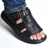 男士包頭涼鞋男涼鞋牛皮中年中老年春夏季爸爸休閒沙灘鞋  卡布奇诺