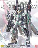 鋼彈模型 MG 1/100 RX-0 全裝備獨角獸鋼彈 Ver.Ka 機動戰士UC 0096 TOYeGO 玩具e哥