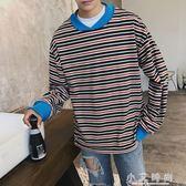 長袖上衣 男士個性拼接撞色韓版條紋長袖T恤立領半高領 小艾時尚