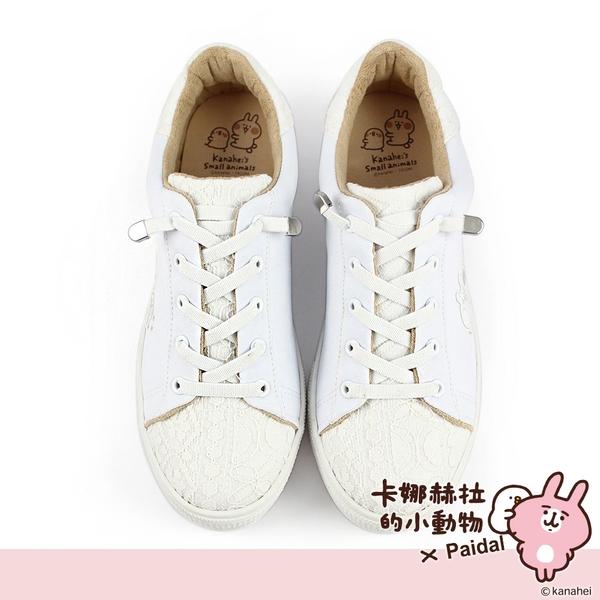 Paidal x 卡娜赫拉的小動物 浪漫蕾絲厚底免綁帶休閒鞋不彎腰鞋