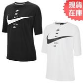 【現貨】Nike Sportswear 女裝 短袖 休閒 寬版 落肩 串標 純棉 白/黑【運動世界】CU5683-100 / CU5683-010
