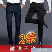 2021春季新款男士休閑修身商務職業正裝西褲寬松百搭直筒長褲子 快速出貨 YYS