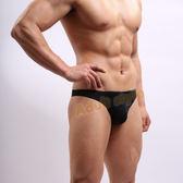 男性內褲 性感壞男孩囊袋黑色丁字褲(XL)【滿千88折】快速出貨