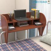 宿舍簡易懸空上鋪電腦桌子床上書桌